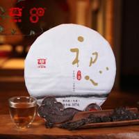 TAETEA 大益 普洱茶 初心不负生茶2019年 单饼357g+小金沱生茶便携装盒装 36g *2件