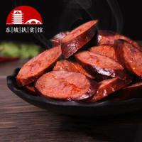 三苏农家 麻辣烟熏纯猪肉香肠 500g