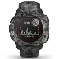 双11预售:GARMIN 佳明 Instinct Solar 太阳能 迷彩版 户外手表