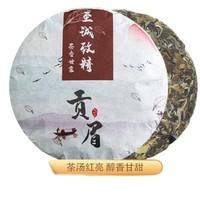 茶韵悦  白茶饼 350g*2件