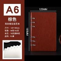 浔雅轩 商务镂空活页本 A6/96张 6孔