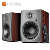 1日0点:HiVi 惠威 D1500 蓝牙音箱