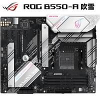 玩家国度(ROG)ROG STRIX B550-A GAMING吹雪主板 支持 CPU 3700X/3800X/3900X(AMD B550/socket AM4)