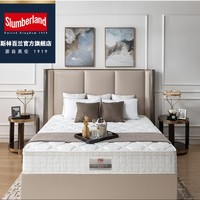 slumberland 斯林百兰 伦敦塔万豪酒店升级款 独立袋装弹簧乳胶床垫 1.5/1.8m