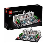 双11预售、考拉海购黑卡会员:LEGO 乐高 建筑系列 21045 特拉法加广场