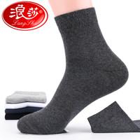 移动专享: Langsha 浪莎 1009 男士船袜套装