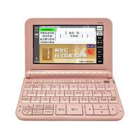 双11预售:CASIO 卡西欧 E-R300PK 日英汉电子辞典 樱花粉