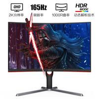 新品发售:AOC 冠捷 CQ27G3S 27英寸 曲面电竞电脑显示器