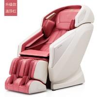 双11预售:OGAWA 奥佳华 OG-7505 按摩椅