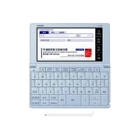 双11预售:CASIO 卡西欧 E-XA99BU 英汉电子词典 冰海蓝