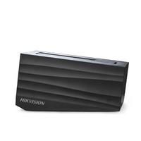 HIKVISION 海康威视 H99 网络硬盘盒