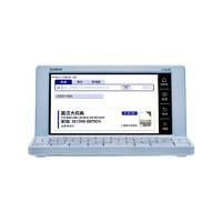 双11预售:CASIO 卡西欧 E-XA200BU 英汉电子辞典 冰海蓝