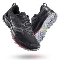 双11预售:Saucony 索康尼 PEREGRINE游隼10 S20556X 缓震越野跑步鞋