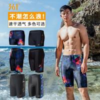 361°  361184037 男士泳裤