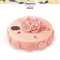 双11预售:Haagen-Dazs 哈根达斯 蛋糕冰淇淋 玫瑰馨语 1.1kg 单次兑换券 *2件