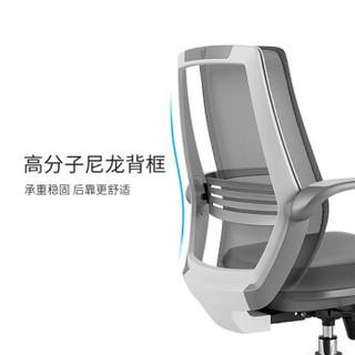 西昊(SIHOO) 人体工学电脑椅 办公椅子 职员会议弓形椅 家用学生学习椅 老板椅转椅座椅凳子 M59D灵动椅(灰色+网布)