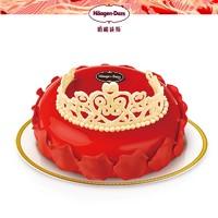 双11预售:Haagen-Dazs 哈根达斯 蛋糕冰淇淋 玫瑰女王1.1kg 单次兑换券 *2件