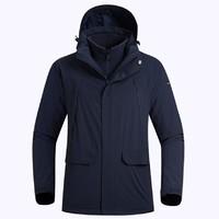 双11预售:NORTHLAND 诺诗兰 GS065911 男款三合一冲锋衣