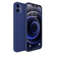 品胜 苹果 iPhone 12系列 液态硅胶手机壳