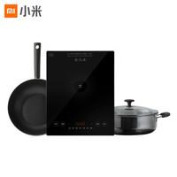 双11预售:MIJIA 米家 电磁炉 A1 配锅套装