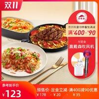 双11预售: 必胜客 超值面饭5份量贩优惠券电子券码