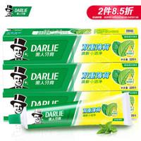 DARLIE 黑人 双重薄荷牙膏 225g*3支 *2件