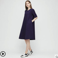 1日0点:UNIQLO 优衣库 430893 女装丝光棉A字型连衣裙