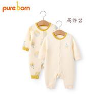双11预售:pureborn 博睿恩 婴儿连体衣 2件装