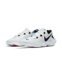 1日0点:NIKE 耐克 FREE RN 5.0 2020 CV9305 男子跑步鞋