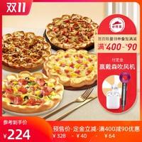 双11预售: 必胜客 精选芝心比萨5份量贩电子券码
