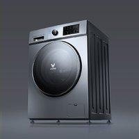 双11预售:VIOMI 云米 WD10SA 10公斤 洗烘一体机