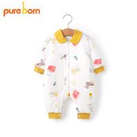 双11预售:pureborn 博睿恩 婴儿夹棉连体衣