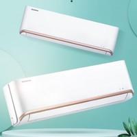 双11预售:KELON 科龙 KFR-26GW/QAA1 新1级能效 挂壁式空调