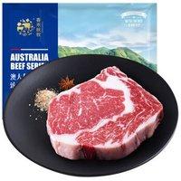京东PLUS会员、限地区: 春禾秋牧 澳洲M3 厚切眼肉原切牛排 250g