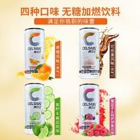 双11预售:CELSIUS 燃力士 无糖无脂肪碳酸维生素汽水饮料 24罐装