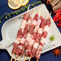 京东PLUS会员、限地区:陇原中天 甘肃原切羔羊肉串 280g *6件