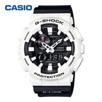 双11预售:CASIO 卡西欧 G-SHOCK GAX-100B-7ADR 男士运动腕表