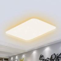 双11预售:Yeelight 易来 初心 彩光系列吸顶灯 三室一厅