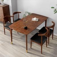 双11预售:Sunhoo 双虎家私 20N001 实木胡桃木色餐桌 1345*800*760mm