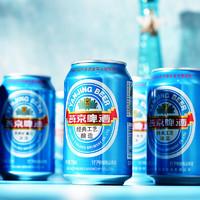 88VIP: YANJING BEER 燕京啤酒  蓝听啤酒 11度 330ml*24听