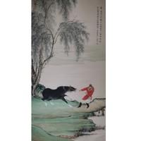 艺术品:【朵云轩保真字画】苏小松 柳荫洗马图 立轴 名家国画收藏馈赠