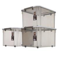 Citylong 禧天龙 X-6320 车载储物箱收纳箱 55L 3个装 *2件