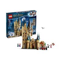 25日0点、88VIP:LEGO 乐高 哈利波特系列 75969 天文塔