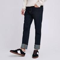 双11预售:马克华菲 7153-440888 男士牛仔裤+T恤套装