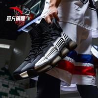 双11预售:ANTA 安踏 御空 91941160 男子高帮篮球鞋