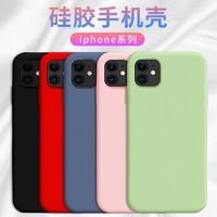 冈耐士 硅胶 苹果系列手机壳