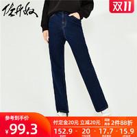 双11预售:佐丹奴  05420722 女士加绒牛仔裤