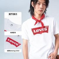 双11预售:Levi's 李维斯 17783-0197 男士LOGO印花T恤