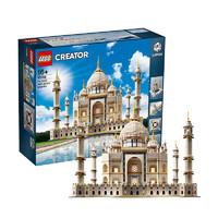 双11预售、考拉海购黑卡会员: LEGO 乐高 创意建筑系列 10256 泰姬陵 (十周年复刻版)