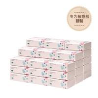 双11预售:BabyCare 宝宝专用超柔保湿纸巾 108抽*36